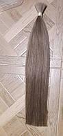 Натуральные волосы для наращивания 60-65см пепельнорусые