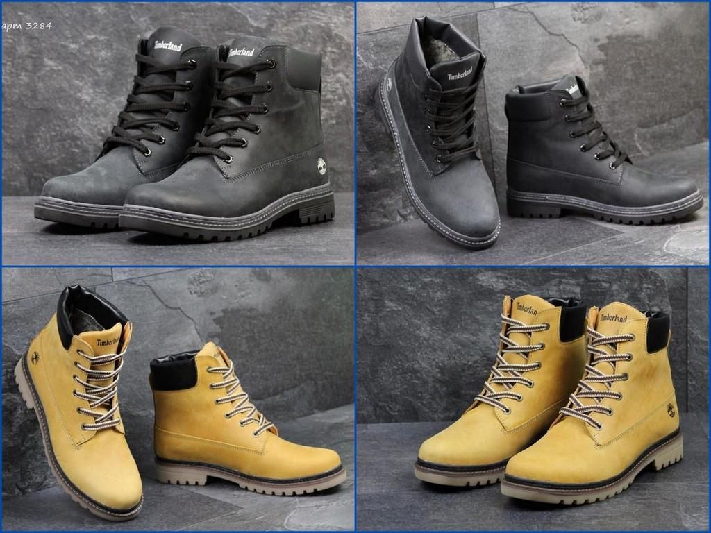Стильные мужские кожаные ботинки в стиле Timberland .Прошиты и проклеены 2  Цвета - Магазин обуви e7c43ebad9a