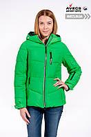 Женская зимняя куртка Avecs 7739714 Green наполнитель фанданго лыжная  недорого   Avecs куртка размер