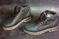Качественные кожаные зимние мужские ботинки. ЕСТЬ МОЛНИЯ, теплые и ноские в наличии
