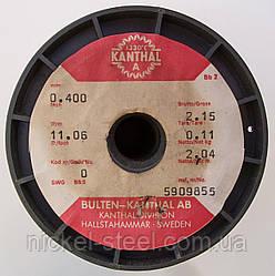 Кантал  0,4 мм 10 метров