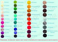 Шерсть 100% Меринос для валяния и вязания  22-24 и 28 микрон , цвета в ассортименте