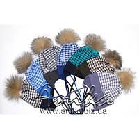 Зимняя шапка Клеточки с натуральным мехом енота, р. 50-52 см