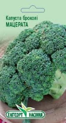 Семена капусты брокколи Мацерата 0.5 г