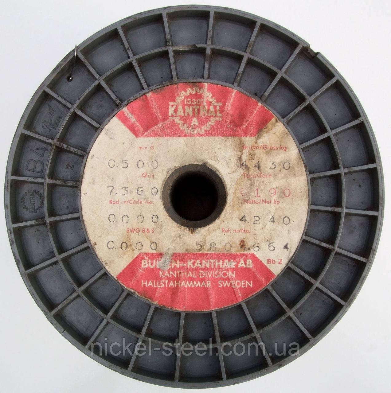 Кантал  0,5 мм 200 метров