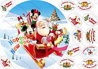 Печать вафельных картинок - Новый год Ø21см - Санта Клаус №2