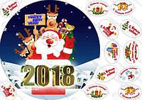 Печать вафельных картинок - Новый год Ø21см - Санта Клаус №4