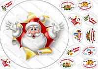Печать вафельных картинок - Новый год Ø21см - Санта Клаус №1