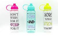 Бутылка для воды спортивная FI-5966-3 700мл MOTIVATION (TRITAN прозрач, PP, бирюза)