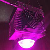 Фитолампа GrowStar 150W Полноспектровая. Grow LED Lamp 150W Full Spectrum 340-840nm., фото 4