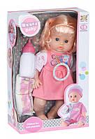 Same Toy Кукла со звуком и аксессуарами (35 см) 8018P2Ut