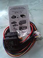 Кнопка переключения газ/бензин Инжектор -Tamona