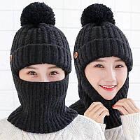 "Шапка капор ""Шлем шерсть""зима подросток."
