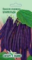 Семена фасоли Блаухильда 15 шт.