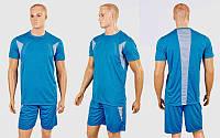 Футбольная форма Absolut CO-1003-LB(L) (PL, р-р L-46, рост 170см, голубой, шорты голубые), фото 1