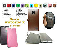Чехол Sticky (книжка) для Motorola Moto E (XT1762)