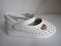 Белые летние туфли размер 28-16,5 см