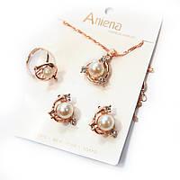 Комплект бижутерии Aniena жемчуг+стразы