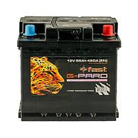Аккумулятор 55 Аh, 12V Fast G-Pard Euro (0)