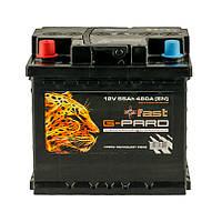 Аккумулятор 55 Аh, 12V Fast G-Pard (1)