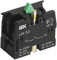 Додатковий контакт ІЕК для світосигнальної арматури 1НЗ
