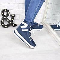 Сапоги дутики женские Sport короткие синие(38 размер)