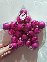 Набор пластиковых шаров 20шт,3см Bonadi 105-881
