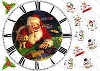Печать вафельных картинок - Новый год Ø21см - Санта Клаус №7