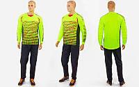Форма футбольного вратаря CO-022-LG(XL) (PL, р-р XL-50-52, салатовый), фото 1
