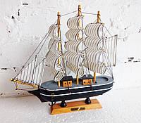 Корабль-парусник сувенирный