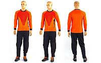Форма футбольного вратаря CO-022N-OR(L) (PL, р-р L-48-50, оранжевый), фото 1