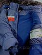 Куртка зимняя, фото 7