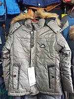 Куртка детская зима (р-р 134-158)