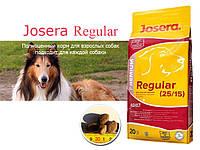 Корм для собак JOSERA Regular  йозера регулар (с птицей) 20кг + Бесплатная доставка