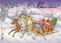 Печать вафельных картинок - Новый год А4 - Дед Мороз в санях