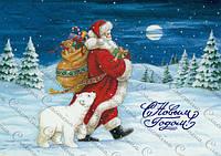 Печать вафельных картинок - Новый год А4 - Санта Клаус №3