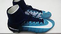 Копы NikeMercurialSuperflyVFG831940-414
