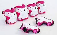 Защита детская наколенники, налокотники, перчатки ZEL Z-7018K(3-7) (р-р 3-7лет, розовая)