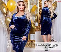 Роскошное бархатное платье для роскошной леди №7025 больших размеров (4 цвета)