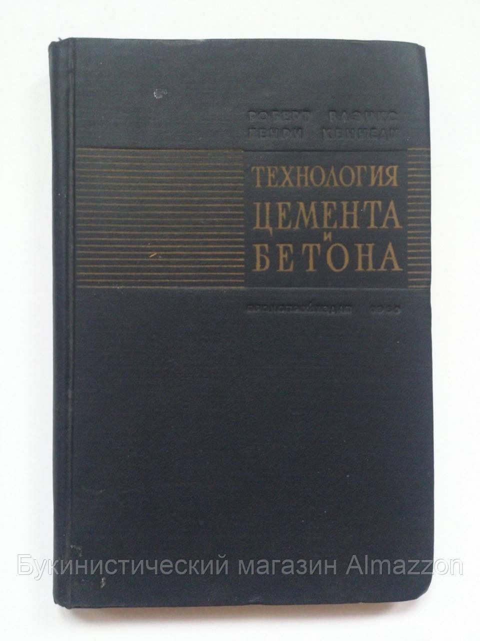 Литература по бетонам фибробетон и его применение в строительстве