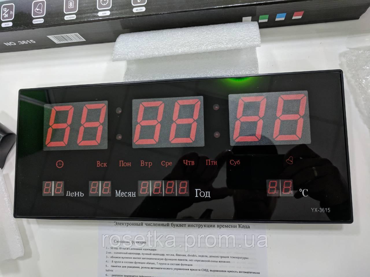 Электронные настенные Led часы Number clock YX-3615 - Интернет-магазин  «Комфорт в 560643026f9