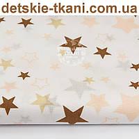 """Ткань """"Звёздный карнавал"""" с бежевыми и коричневыми звёздами на белом фоне, № 1037а"""