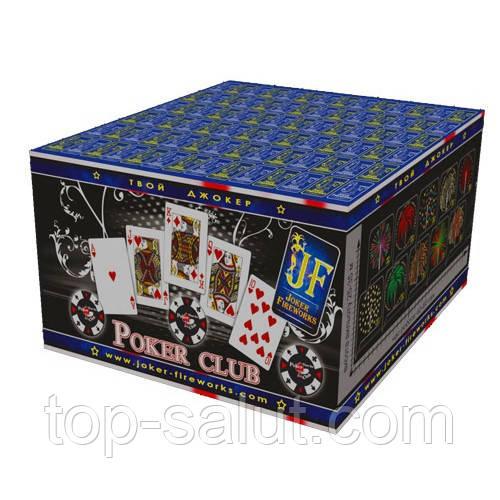 """Салютная установка """"Poker club"""" 100-зар."""