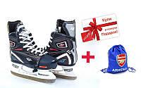 Коньки раздвижные детские хоккейные PVC A-TG-KH091R(32-35) + подарок (Сумка мешок-рюкзак GA-1914)
