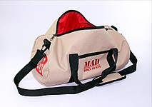 "Спортивная сумка  ""FITGO"" бежевая (тубус,цилиндр), фото 3"