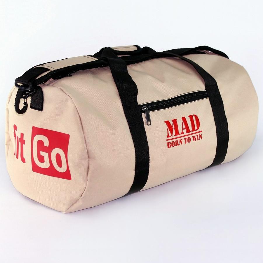 "Спортивная сумка  ""FITGO"" бежевая (тубус,цилиндр)"