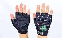 Вело-мото перчатки текстильные усил. протектор MONSTER Energy BC-4375-XL (от.пальц,р-р XL,чер,син)