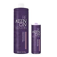 """Шампунь для окрашенных волос """"Стойкость цвета"""" Keen Farbglanz Shampoo, 250 мл."""