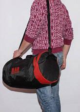 Спортивная сумка 40L черно-красная (тубус,цилиндр), фото 2