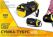 Спортивная сумка 40L черно-красная (тубус,цилиндр), фото 3